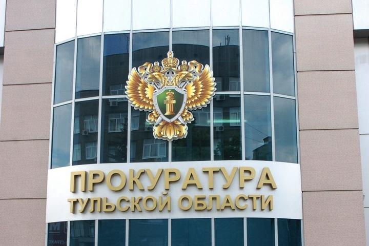 Сотрудников администрации Ефремова поймали на коррупции