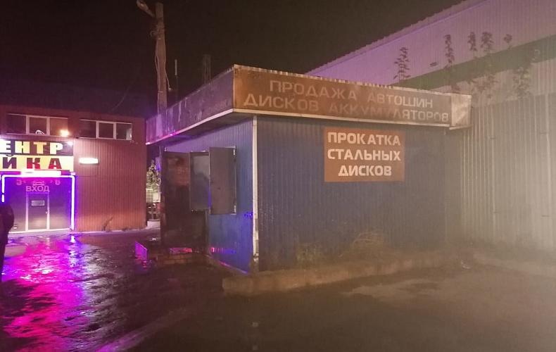 В Ясногорске загорелась точка по продаже автошин и аккумуляторов