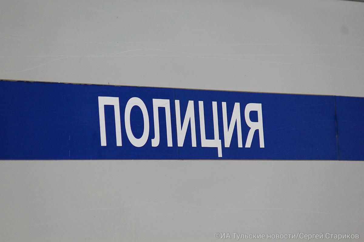 Безработный житель Новомосковска избил и ограбил мужчину