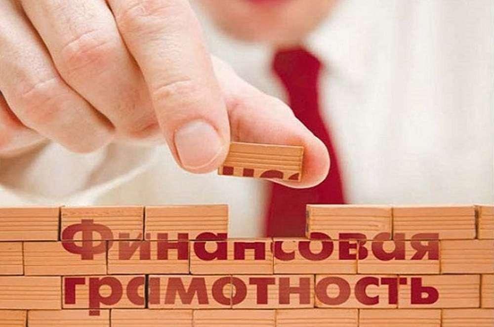 Щекинцы вправе отказаться от платных допуслуг при получении кредита